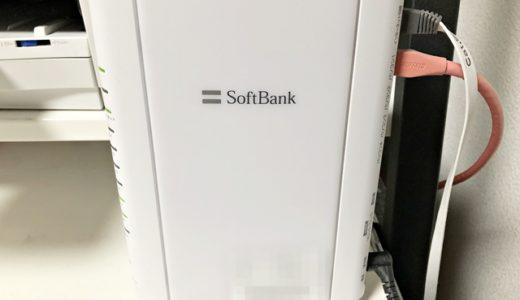 ソフトバンク光へ。違約金負担してもらってwaimaxから移行する方法
