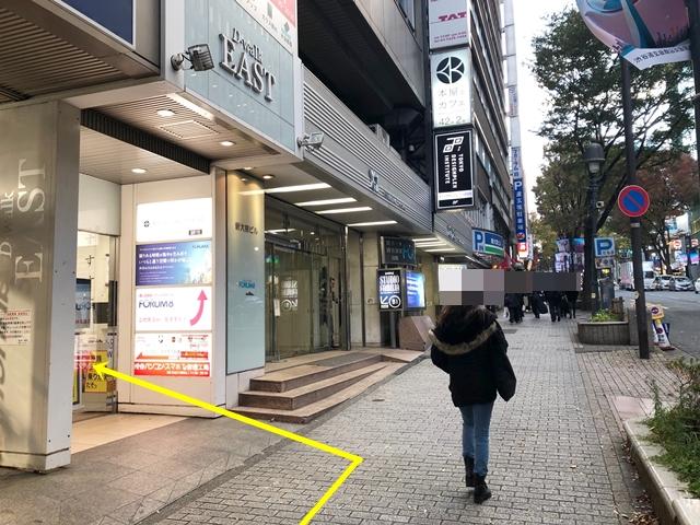 どんなときもwifi 渋谷への行き方3