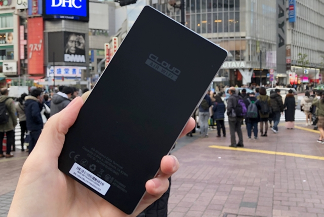 Mugenwifi G4 渋谷