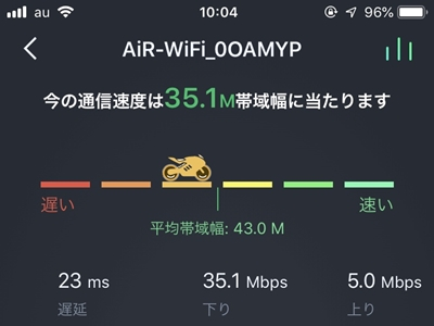 Mugen wifi 10時