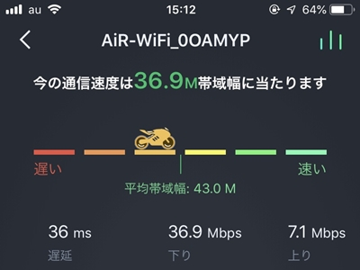 mugen wifi15時