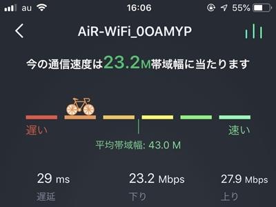 mugen wifi 16時