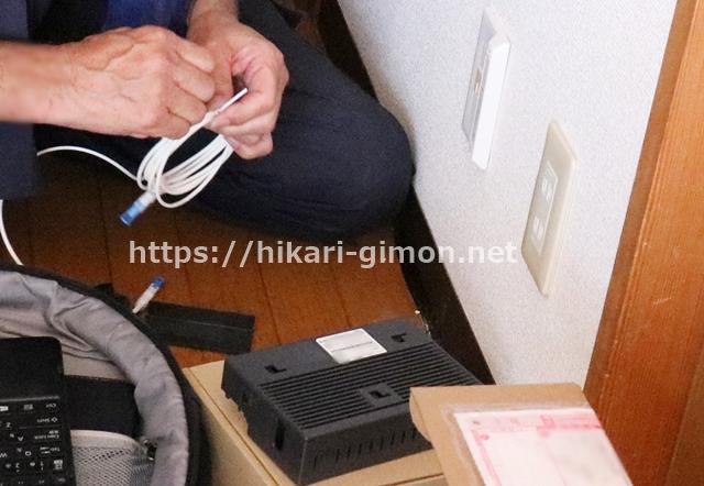 softbankhikari modem